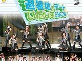 Hello! Project 2008 Summer Wonderful Hearts Kouen ~Hishochi de Date Itashima SHOW~
