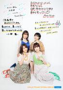 CountryGirls-Natsu2019-A4photo
