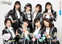 JuiceJuice-NEWSENSATION-A4photo