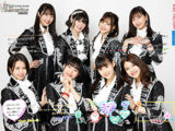 Juice=Juice LIVE TOUR 2020 ~NEW SENSATION~