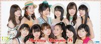MM18-H!P2018SUMMER-mft
