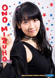 OnoMizuho-BD2018