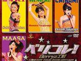 Berryz Koubou Concert Tour 2008 Aki ~Berikore!~