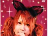 Tanaka Reina Fanclub Event ~Reina no Jiyuu Jikan~