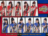 Morning Musume FC Event 2013 WINTER ~Morning Labo! IV~