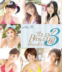 AloHello3Berryz-bd