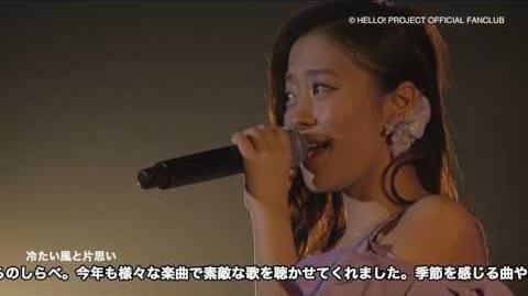 DVD『モーニング娘。'17 小田さくらバースデーイベント~さくらのしらべ6~』