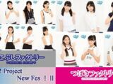 Hello! Project New Fes! II