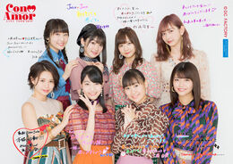 JuiceJuice-ConAmor-A4photo