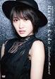 KudoHaruka-SotsugyouMemorial-DVDcover