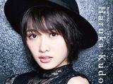 Morning Musume '17 Kudo Haruka Sotsugyou Memorial