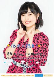 NishidaShiori-BD2019