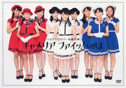 Tsubaki-Camellia-Fai!-vol.1-DVD-front
