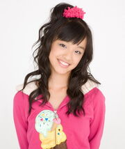 Guu-chan 16009