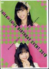 Juice=Juice Uemura Akari・Inaba Manaka Birthday Event 2018