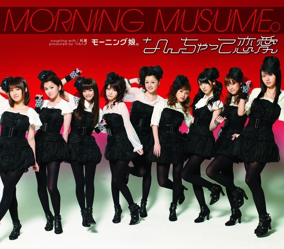 Morning Musume Fake Nude