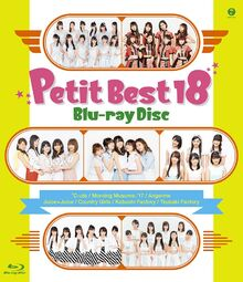 PetitBest18-bd