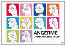 ANGERME-DVD-Magazine-Vol.19-cover-front