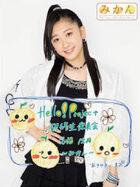 AkiyamaMao-HappyoukaiDec2018