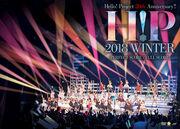 H!P2018WINTER-DVD