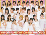 Hello! Project DVD Magazine Vol.8