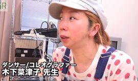 Kinoshitanatsuko12233