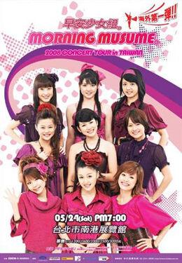 MM-TaiwanConcert2008-promo