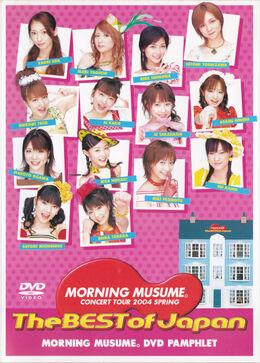 MorningMusumeConcertTour2004SpringTheBestofJapanMorningMusumeDVDPamphlet-r