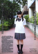OnodaSaori-UptoBoy-Aug2018