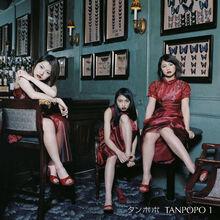 TANPOPO1-r