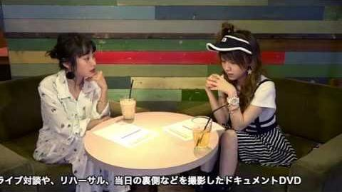 【DVD】T&T〜黄色と水色〜