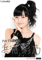Hamaura Ayano-461981