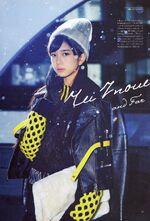 InoueRei-OVERTUREDec15