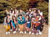 SATOYAMA Higaeri Bus Tour in Hitachiota