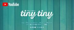 Tinytiny-logo-Aug2018