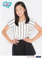 Akiyamamao438448