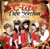 ℃-ute Cutie Sélection ~A nos Amis de France!~