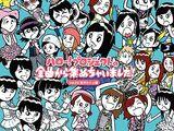 Hello! Project no Zenkyoku kara Atsumechaimashita! Vol. 3