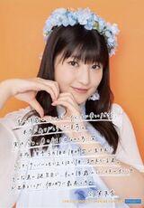 Morning Musume '20 Haga Akane Birthday Event