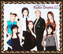 HelloProjectRadioDramaOsakahenVol1-l