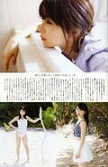 IshidaAyumi-It'smyturn-PBpreview5
