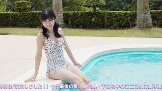 島倉りか(BEYOOOOONDS)ファースト写真集「十九歳の夏」発売決定!!