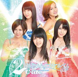 2C-uteShinseiNaruBestAlbum-r