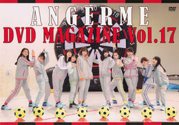 Angerme-DVD-Magazine-Vol.17-front