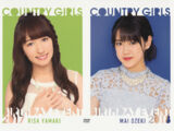 Country Girls Yamaki Risa Birthday Event 2017 / Country Girls Ozeki Mai Birthday Event 2018