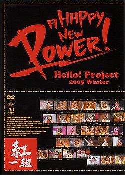 H!P2005Winter-Akagumi-FCDVD