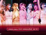 Juice=Juice DVD Magazine Vol.14