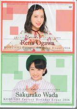 Kobushi Factory Ogawa Rena & Wada Sakurako Birthday Event 2016