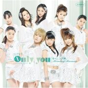 Only You Single V