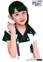 Yanagawa Nanami-547770